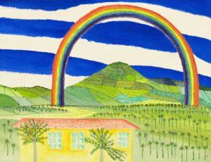 Poipu Rainbow, Kaua'i, Watercolor by Bro Halff, 12in x 16in (July 2013)