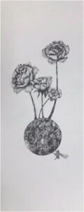 Where Love Grows, Graphite by Lindsey Bruce, 20in x 8in, NFS (November 2019)